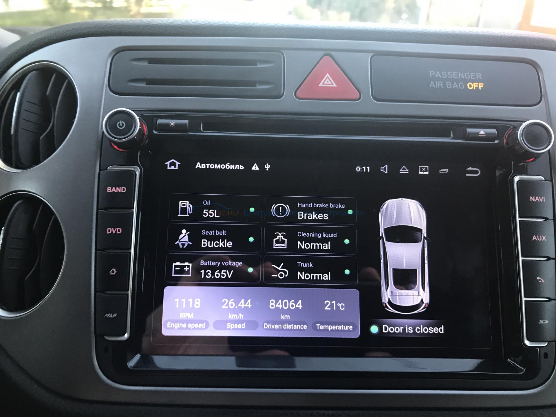 geschikt voor volkswagen rns 510 navigatie 8 inch android. Black Bedroom Furniture Sets. Home Design Ideas